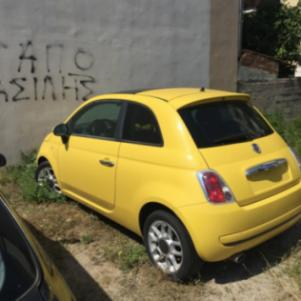 Αυτοκινητο Fiat 500