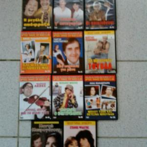 Cult dvd ελληνικων ταινιων