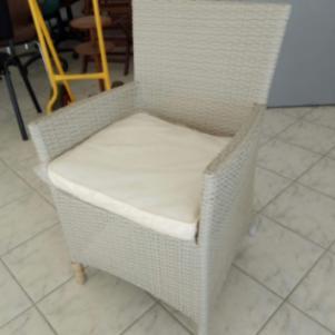 Καινούργια Καρέκλα Κήπου