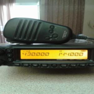 YAESU FT-8900R Dual Band VHF/UHF & Diamond Antenna X-300 (VHF/UH
