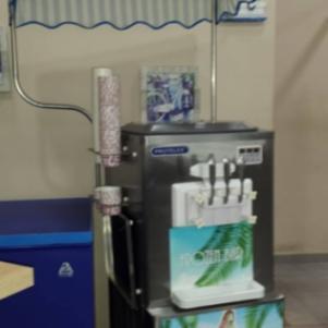 Παγωτομηχανη