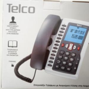 Επιτραπέζιο τηλέφωνο Telco GCE-6097W