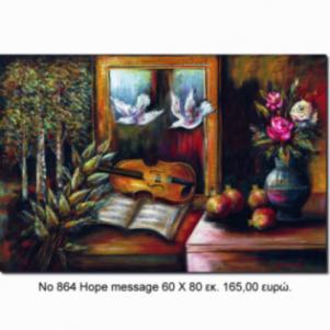 No 864 Hope message