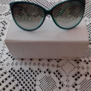 Γυαλιά ηλίου - Paul Frank