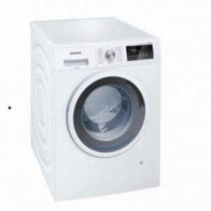 Πλυντηριο Ρουχων SIEMENS 8kg A+++ IQ300