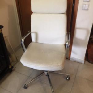 Δερμάτινη καρέκλα γραφείου