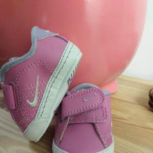 Παπουτσάκια Nike