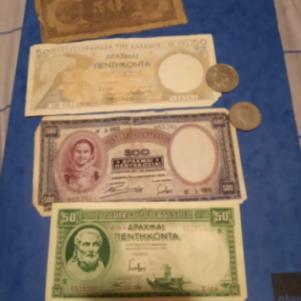 Ελληνικά Χαρτονομίσματα