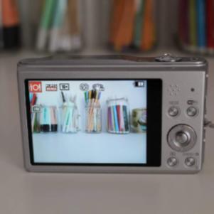 Ολοκαίνουρια Ψηφιακή φωτογραφική μηχανή PANASONIC SZ8