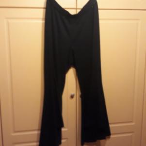 Ασύμμετρη παντελόνα