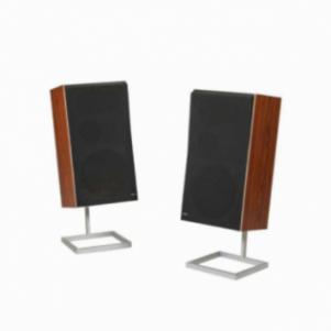 Pair of vintage Bang & Olufsen Beonox S75 Ηχεία
