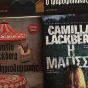 Όλα τα βιβλία της Camilla Lackberg