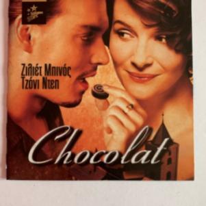 Σειρα παλιών και σύγχρονων ξένων ταινιών