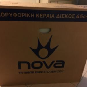 Κάτοπτρο nova