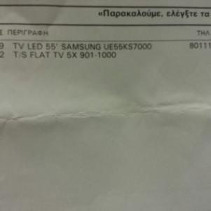 Samsung 55 ks7000 dot quantum display