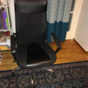 Περιστρεφόμενη καρέκλα γραφείου