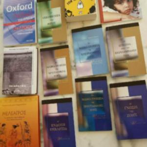 Διαφορα Βιβλία Προς Πώληση